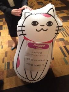 販売されていたユキマサくんパンチングバルーン。34,000円でも高い・・・。