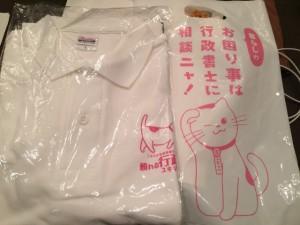 休憩時に販売していたユキマサくんポロシャツを衝動買い。