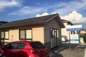office.yamagishi